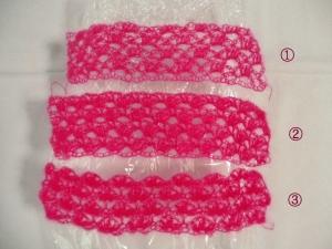 試し編み2