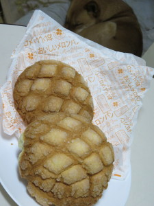 パンとケン